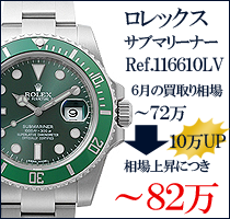 REF116610LV-3.png