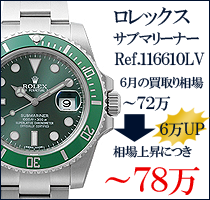 REF116610LV.png