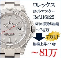 REF116622-2.png