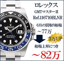 REF116710BLNR-2.png