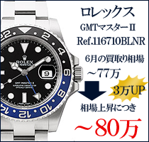 REF116710BLNR.png