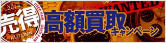 top_ban_buy_nagoya.png