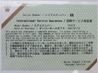 itaku845_3.jpg