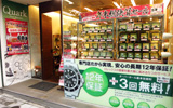 ロレックス専門店クォーク名古屋店