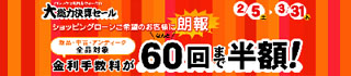 nagoya_hanngaku.jpg