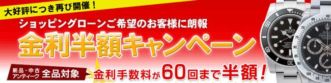 nagoya_kinnrihanngaku_06.jpg