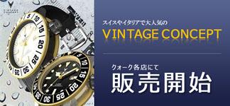 nagoya_vintage-concept.jpg