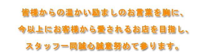 okyakusama1.png