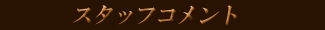 sutahhu-thumb-325x30-11716.png